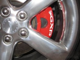"""GXP"" Brake Caliper Decals"